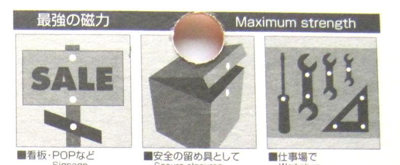 磁铁应用2.jpg